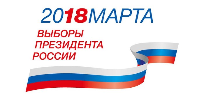 Республика Алтай получит на организацию выборов 43,6 млн рублей