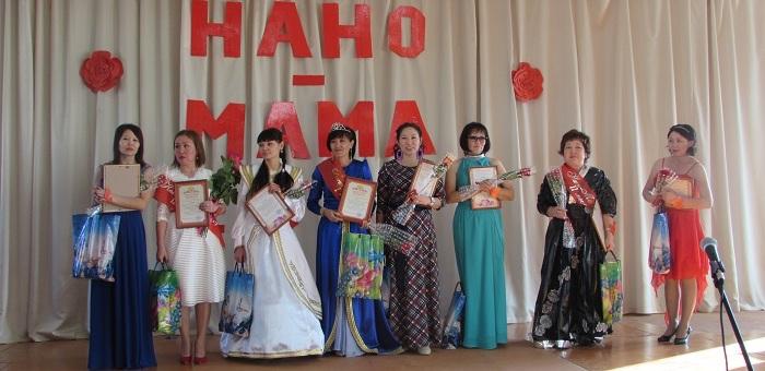 Конкурс «Нано-мама» прошел в Онгудайском районе