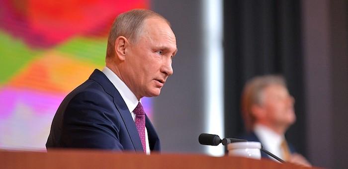 Путин снял вопрос укрупнения регионов с повестки дня