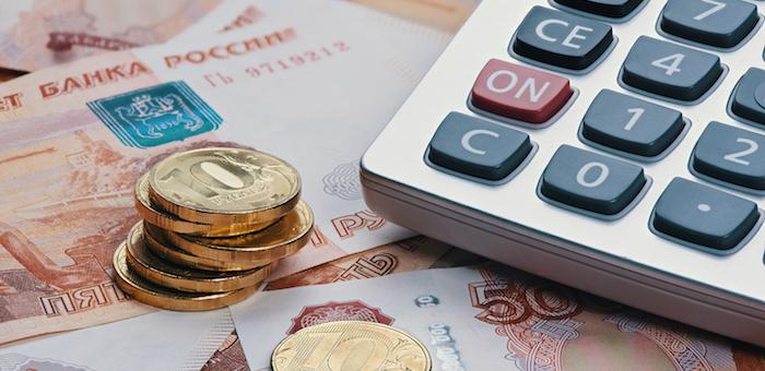 В консолидированный бюджет по итогам года зачислено 5,4 млрд рублей