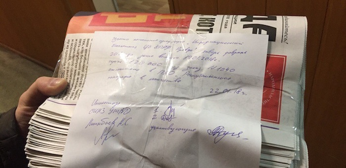 «Правду» арестовали по пути на Алтай