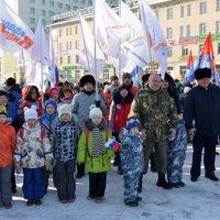 Акция «Россия – за мир» собрала 1,3 тыс. участников