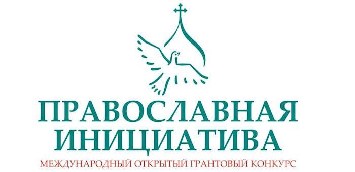 Стартовал конкурс малых грантов «Доброволец – 2018»