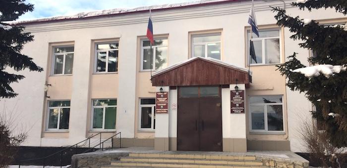 Сессия райсовета состоялась в Усть-Коксе