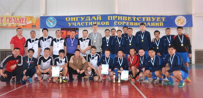 В Онгудае прошел республиканский турнир по мини-футболу