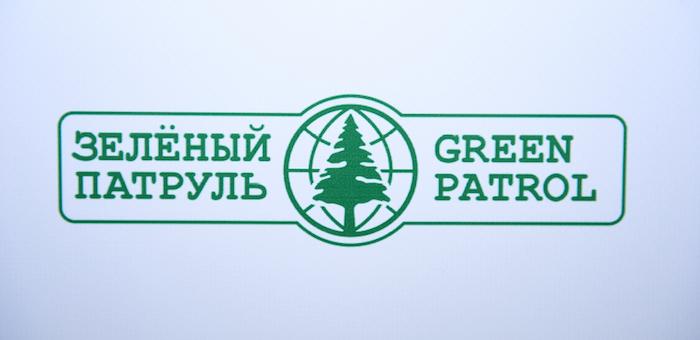 «Зеленый патруль» вручил Республике Алтай кубок за второе место в экологическом рейтинге регионов