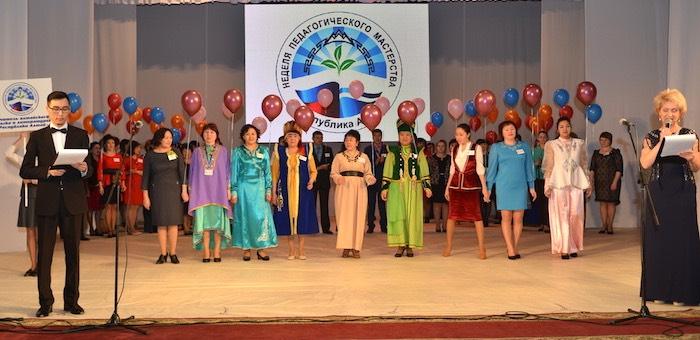 Неделя педагогического мастерства стартовала в Республике Алтай