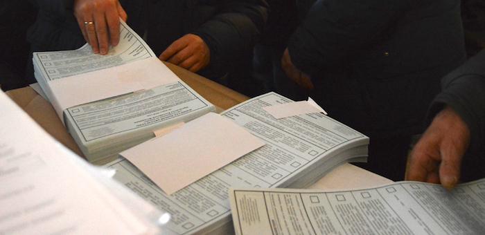 159156 бюллетеней для голосования на выборах президента отпечатано в республике