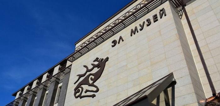 Национальный музей расширяет международные связи