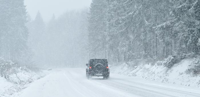 Из-за ухудшения погоды МЧС рекомендует воздержаться от дальних поездок