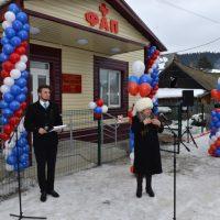 В Карасуке и Подгорном открыли фельдшерско-акушерские пункты