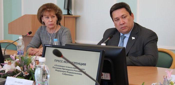 Депутаты Госдумы и сенаторы рассказали о послании президента