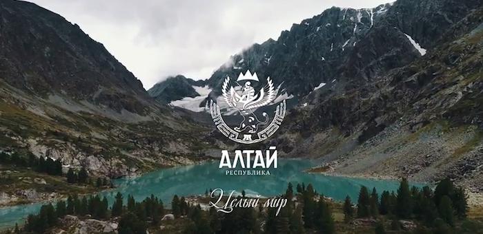 Презентационный ролик Республики Алтай занял второе место на крупной туристической выставке
