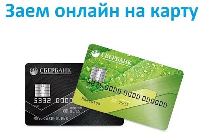 Заявку банку хоум кредит карта