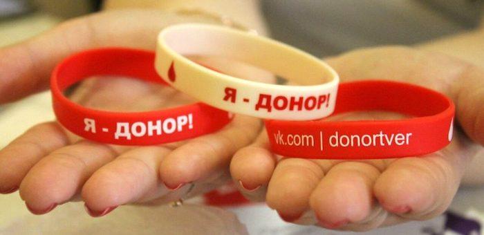 С начала года доноры сдали уже 456 литров крови