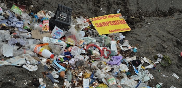 Прокуратура Чемальского района принимает меры к ликвидации несанкционированных свалок