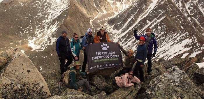 Проводится набор добровольцев в экспедицию «По следам снежного барса»