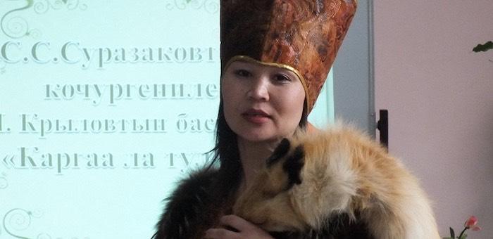 Подведены итоги конкурса чтецов «Живая классика на алтайском языке»