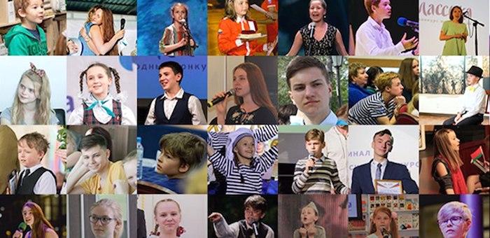 44 школьника примут участие в региональном конкурсе юных чтецов «Живая классика»