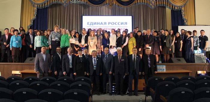 В «Единой России» Республики Алтай собрали предложения для партийного обновления