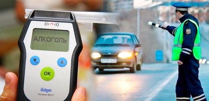 Сегодня на Алтае проходит рейд по выявлению пьяных водителей
