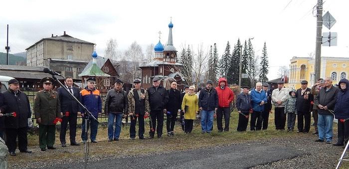 В Горно-Алтайске почтили память жертв чернобыльской катастрофы