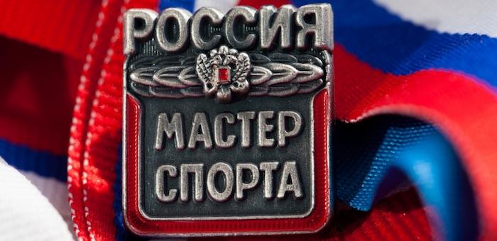 Рафтингисты из ГАГУ стали мастерами спорта России