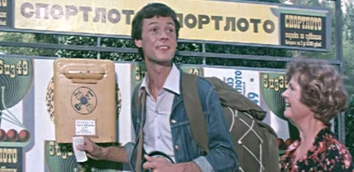 Житель Республики Алтай якобы выиграл в лотерею 740740 рублей