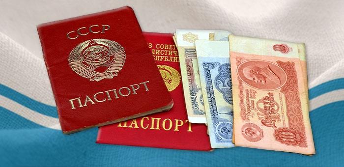 Суд не вернул Акаю Кине гражданство СССР