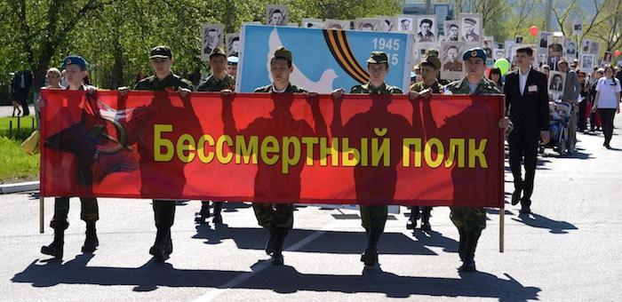 В Горно-Алтайске в шестой раз пройдет «Бессмертный полк»