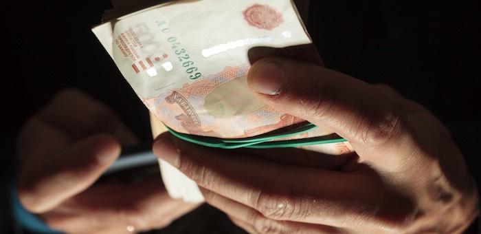 Бывшего директора УК «Центральная» оштрафовали на 600 тыс. рублей