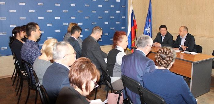«Единая Россия» запустила новый сайт партийных проектов