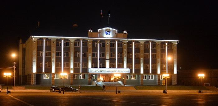 Депутаты Госсобрания отчитались о доходах и имуществе