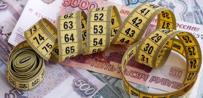 НДФЛ обеспечил существенный прирост поступлений в бюджет Горно-Алтайска