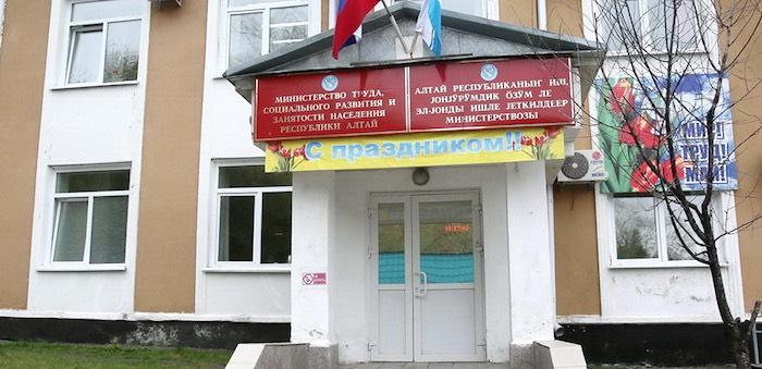 Здание Минтруда передадут Центру детского творчества