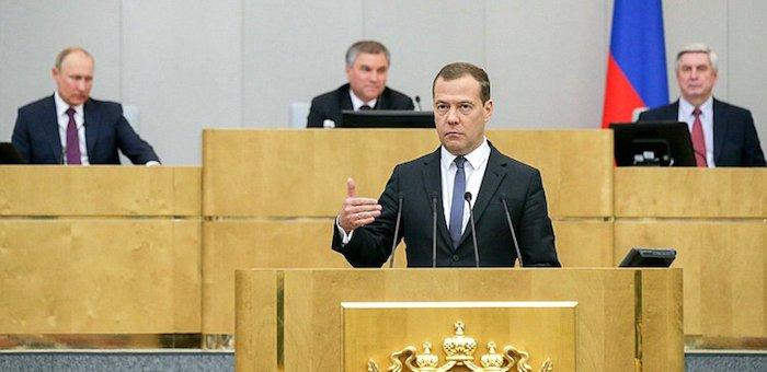 Депутаты Госдумы с Алтая поддержали назначение Медведева премьер-министром