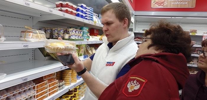 «Народный контроль» проверил магазины, торгующие сладостями