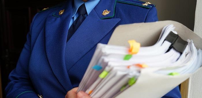 Прокуратура проверила базу отдыха в Чойском районе, отдыхавшие там дети отправились домой