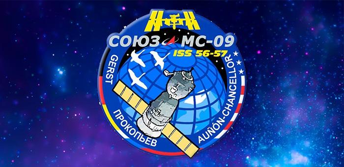 Международный экипаж отправился в космос с позывным «Алтай»