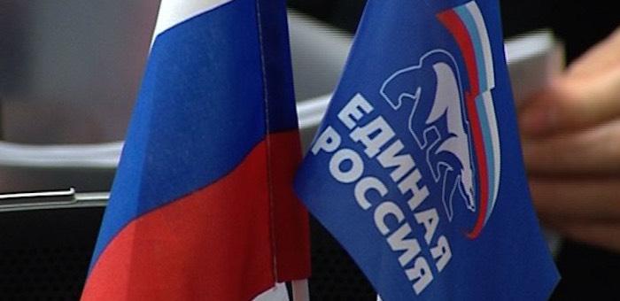 «Единая Россия» подводит итоги праймериз