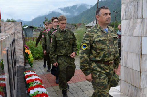 В Чемальском районе развивают кадетское движение