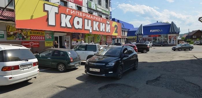 Начинаются работы по благоустройству территории рынка «Ткацкий»