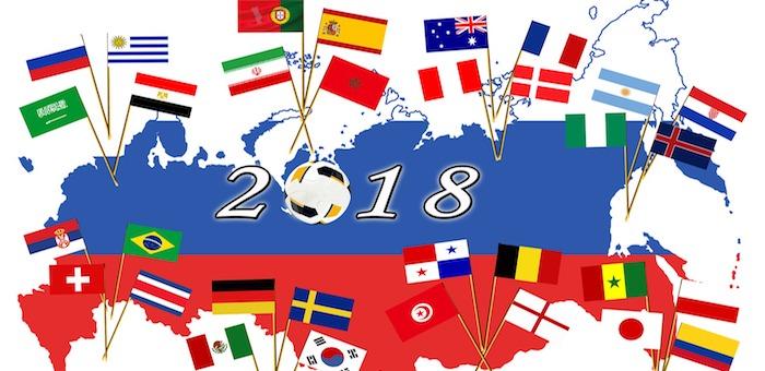 «ГПМ Матч» и «Ростелеком» запустили телеканал «Матч! Ультра» к Чемпионату мира по футболу