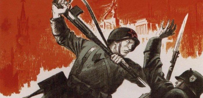 В рукопашной схватке уничтожил четверых нацистов