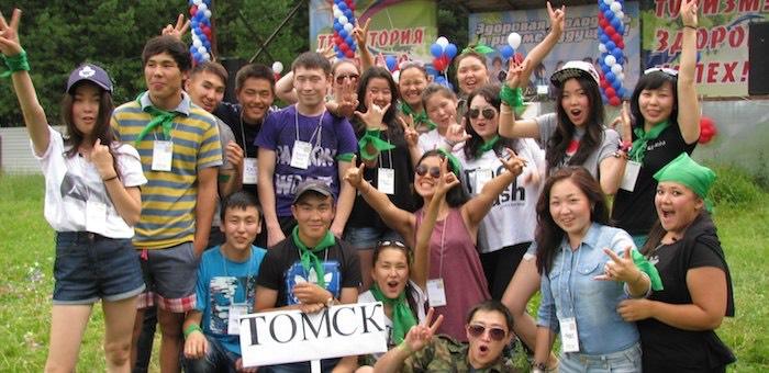 Молодежный образовательный форум пройдет в Республике Алтай