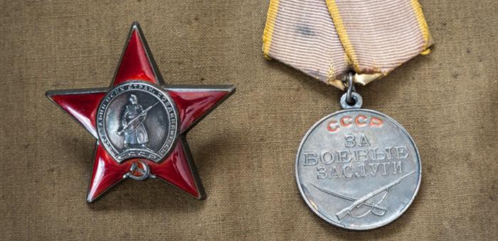 Июльские награды турочакского фронтовика