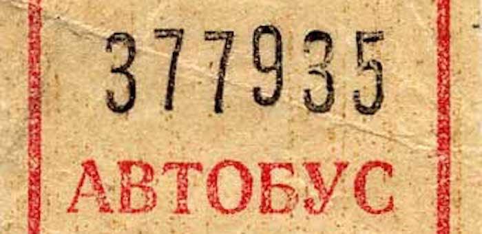 Начинает работу автобусный маршрут от Горно-Алтайска до Озерного