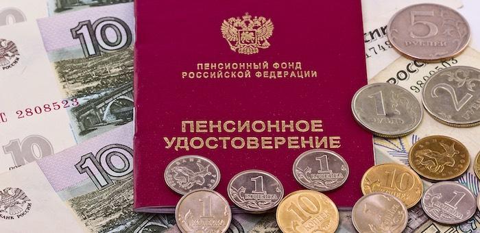 Трем тысячам пенсионеров в Горно-Алтайске увеличат страховые пенсии