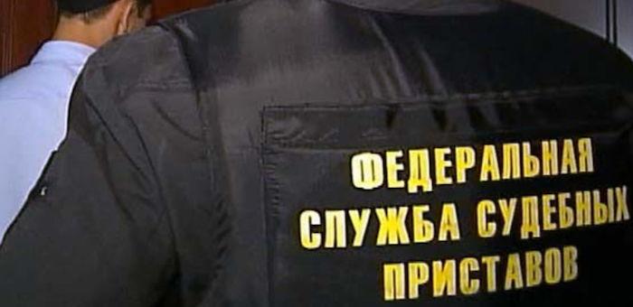 Судебные приставы республики разыскали должника на Камчатке