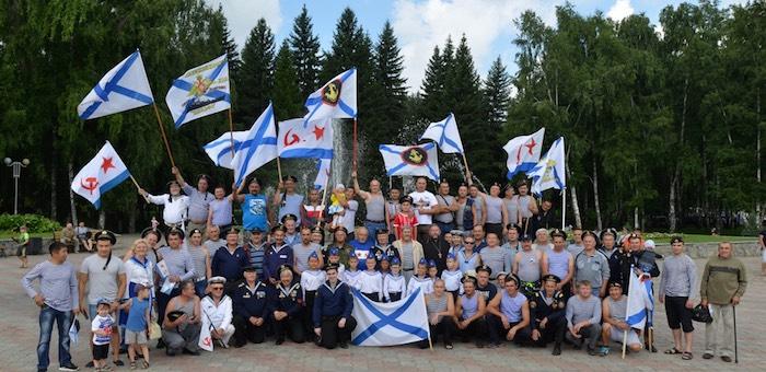 День Военно-морского флота отметили в Горно-Алтайске